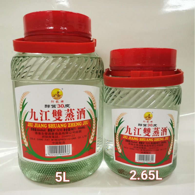 洐龍 九江雙蒸酒5L $230/箱
