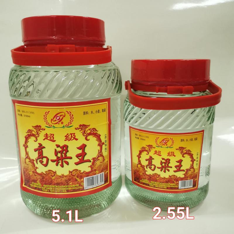 高粱王酒 5.1L $466/箱