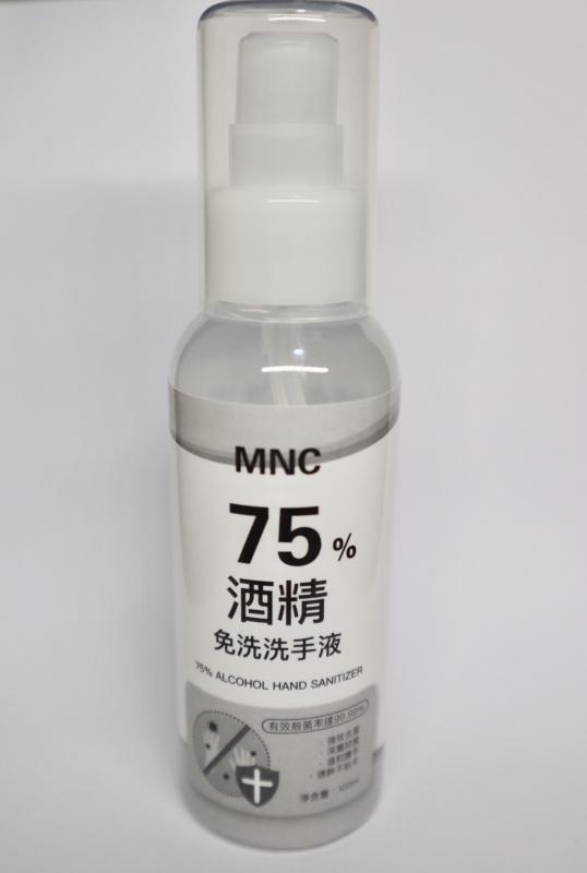 MNC 75%免沖洗酒精搓手液100ml
