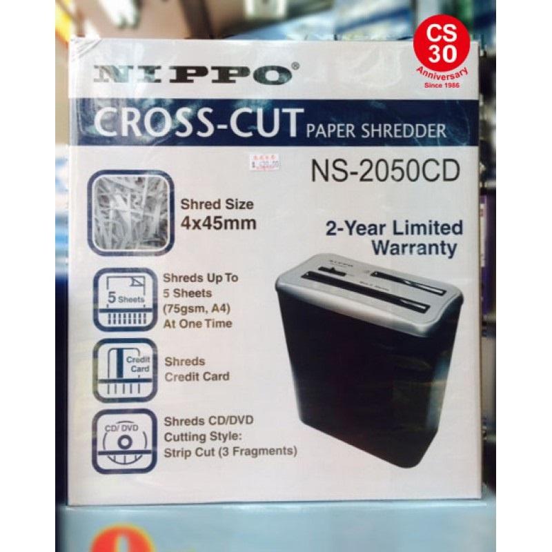 Nippo NS-2050CD 【行貨保養】