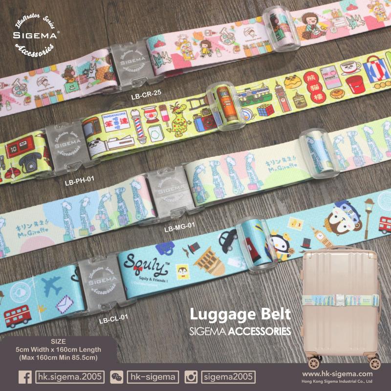 香港品牌 Sigema x Squly & Friends 卡通行李帶+行李套 Luggage Belt & Cover Set 旅行套裝
