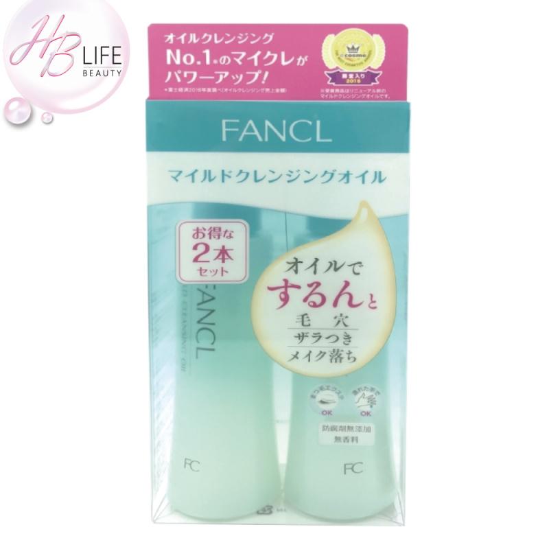 Fancl MCO 納米卸粧液兩支(日本內銷版)(120毫升*2)