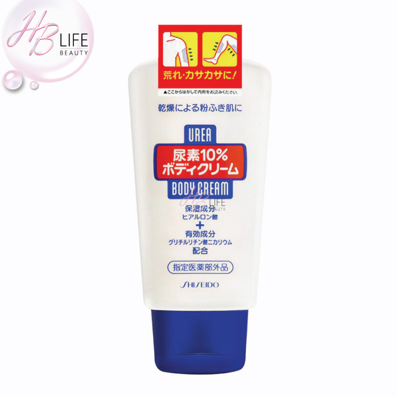 Shiseido 10% 尿素身體保濕霜 (120克)