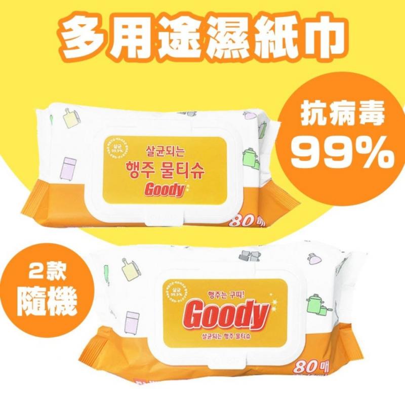Goody - G.SOL 抗病毒99%無酒精多用途濕紙巾 (80片)