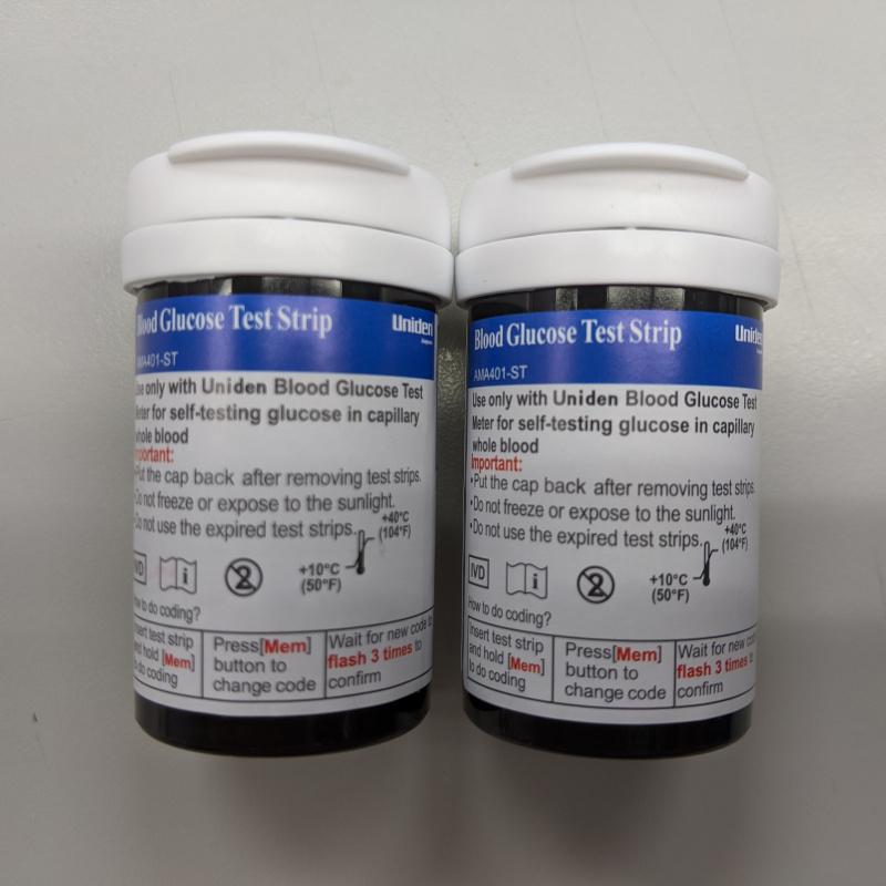 日本Uniden - 血糖試紙50張 - AMA401-ST