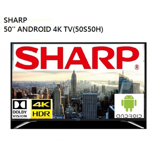 """Sharp 50"""" 4K Android tv 智能電視 (LC-50S50H)"""