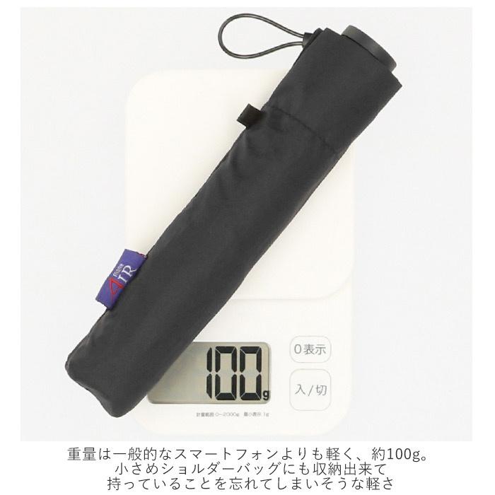 日本 Amane 晴雨兼用輕量折疊傘