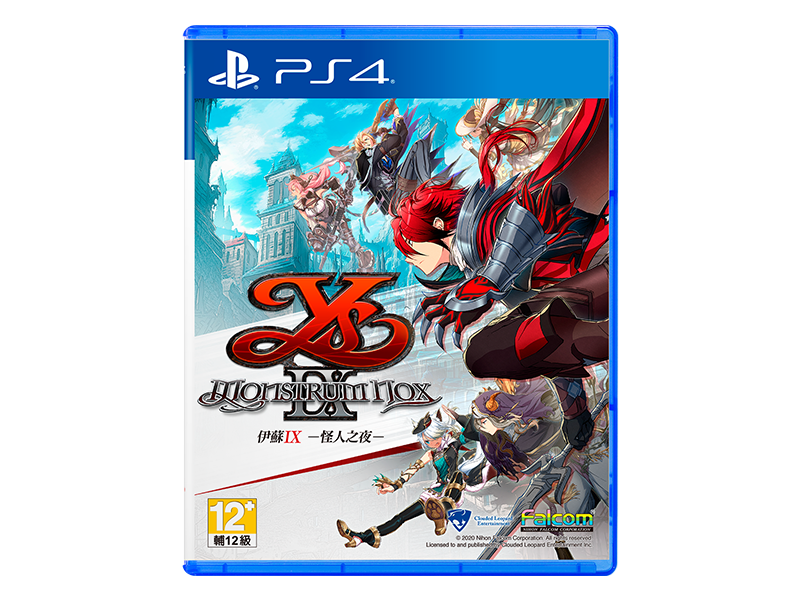 PS4 遊戲 伊蘇 IX -怪人之夜- Ys IX: Monstrum NOX