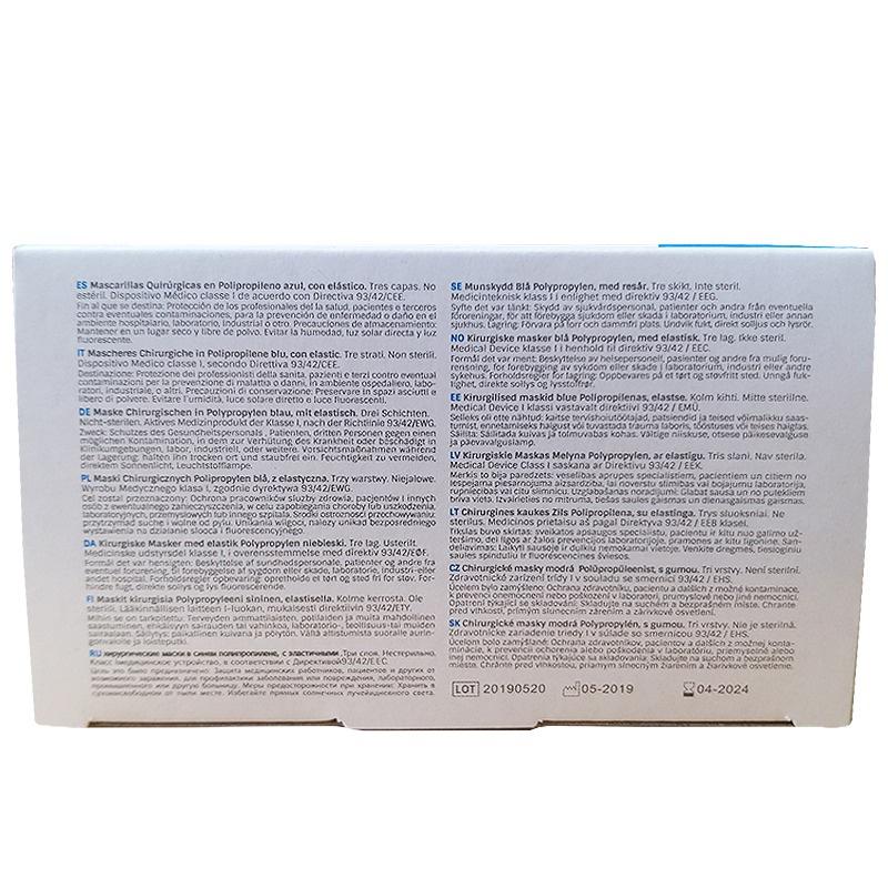 葡萄牙 rubbergold 醫護級(橡筋式) 3層防菌口罩 (一盒50片裝)
