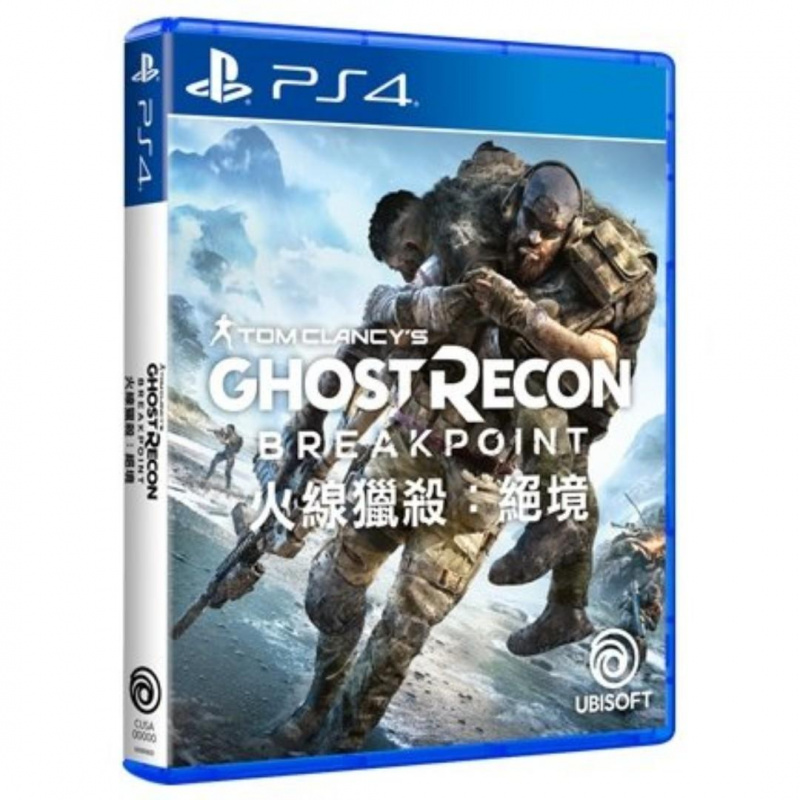 PS4 火線獵殺:絕境 Ghost Recon: Breakpoint 中英文版