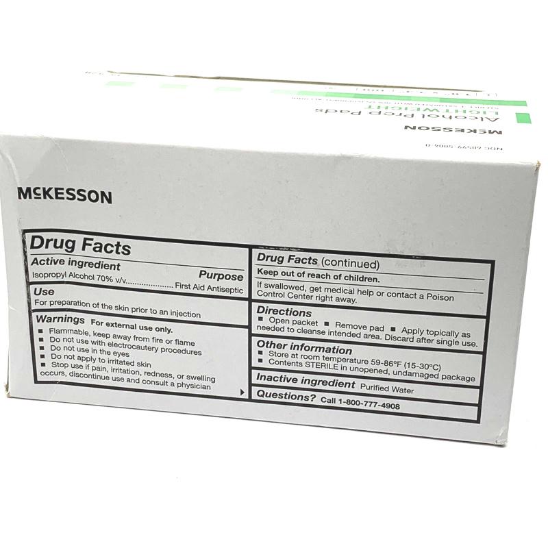 美國品牌 McKesson 消毒酒精棉片 [100片]