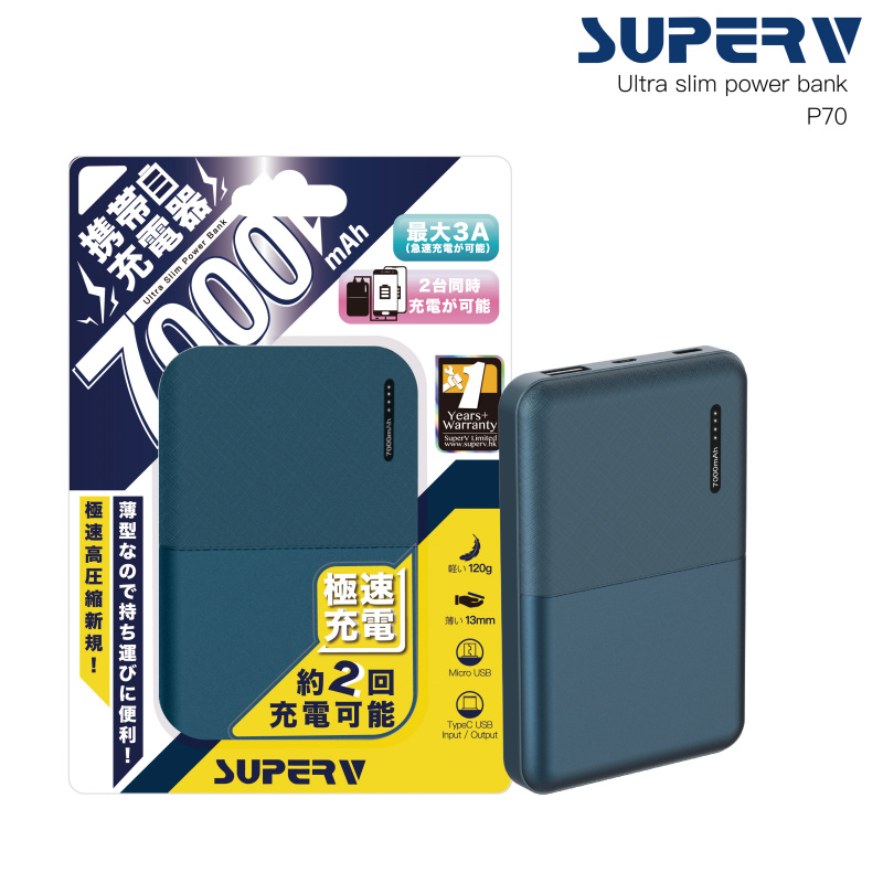 Superv power bank 7000mAh P70