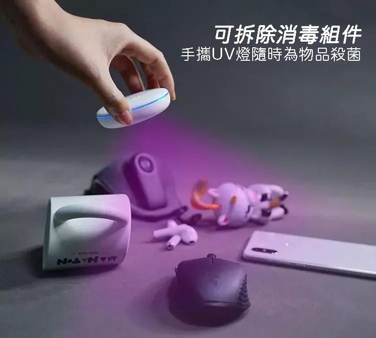 MAHATON Fold 隨身可摺疊紫外線殺菌器