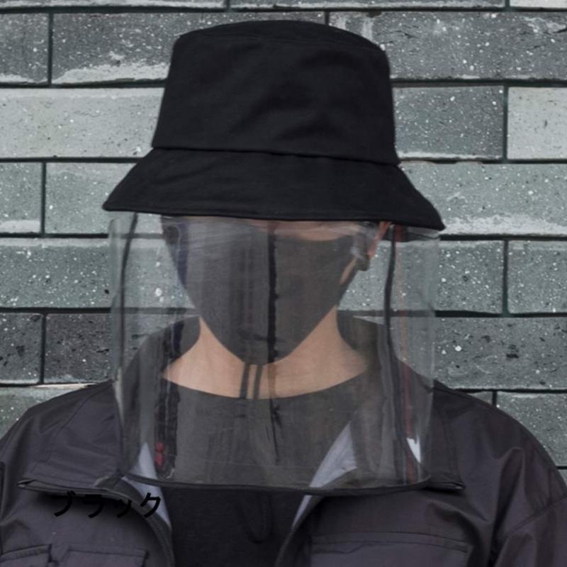 防護防飛沫漁夫帽 防飛沫護目鏡