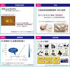 HOTAPA - 100%天然貝殼粉 Pro Clear 除菌消臭粉((3gX3包/盒)