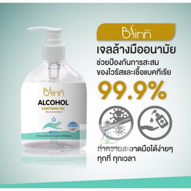B-finn 免水洗消毒70%酒精搓手液 500ml