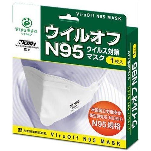 日本大木製薬N95口罩 (1個裝)