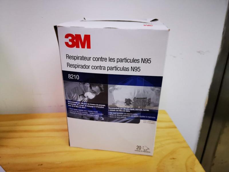 3M™ N95 即棄防塵口罩(可防飛沬) 8210, 20 個/盒