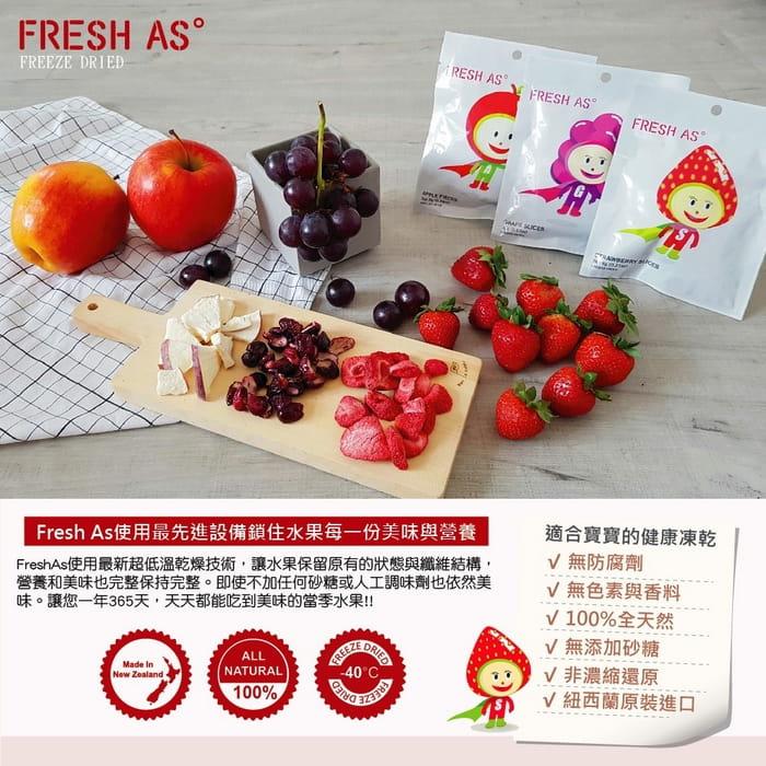 Fresh AS - 紐西蘭天然藍苺凍乾水果片 12g