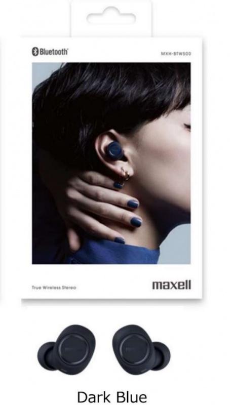 Maxell MXH-BTW500真無線藍牙耳機 [4色]