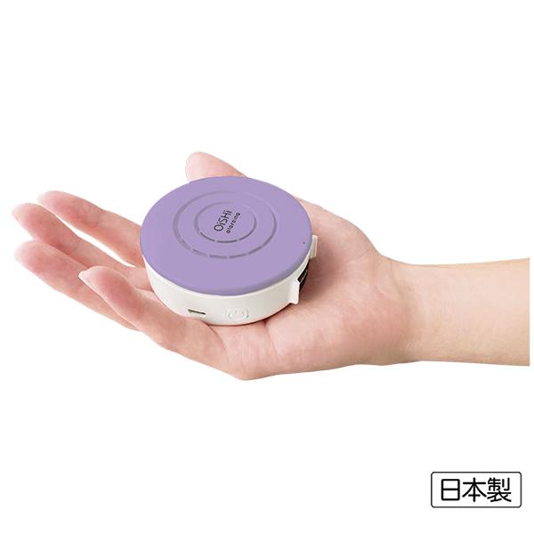 OiSHi 便攜空氣淨化機 [多色]