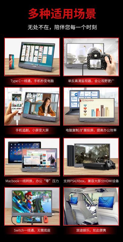G-Story - 全新超薄T系列 電競版 全網首款165Hz FPS遊戲專用 15.6吋 FHD 窄邊框可攜式螢幕 Type-C GST156