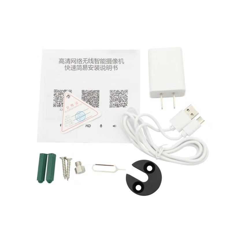 YCC365 智能家居/辦公室/店舖 攝像設備/保安監控