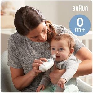 百靈牌 Braun - 電動吸鼻器 BNA100