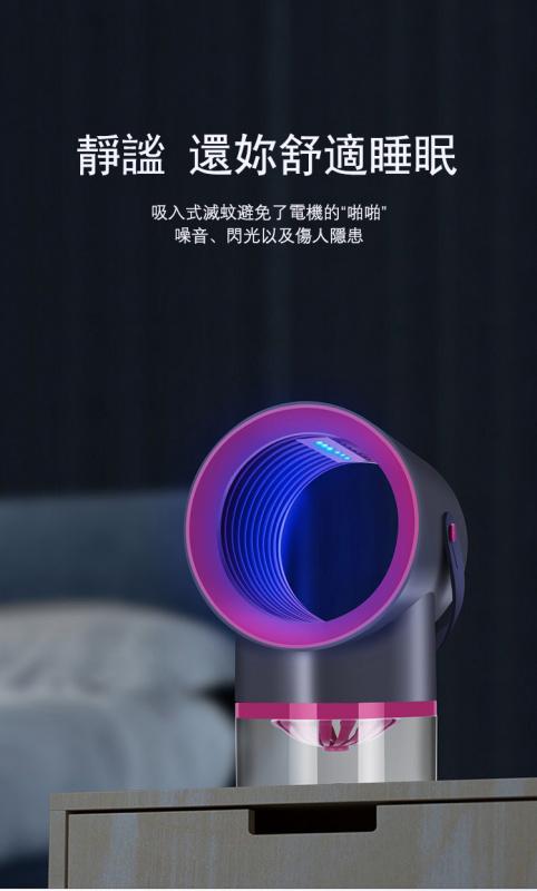 光觸媒捕蚊燈 KLY-189