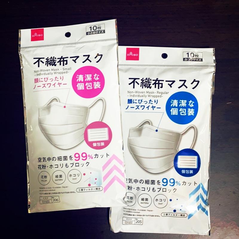 🇯🇵日本直送✈️10片獨立包裝~日本質量保証3️⃣層不織布立体口罩🇯🇵 ☣️3層過濾☣️99%BFE☣️防細菌☣️PM2.5☣️花粉☣️塵蟎☣️黃砂☣️飛沬☣️