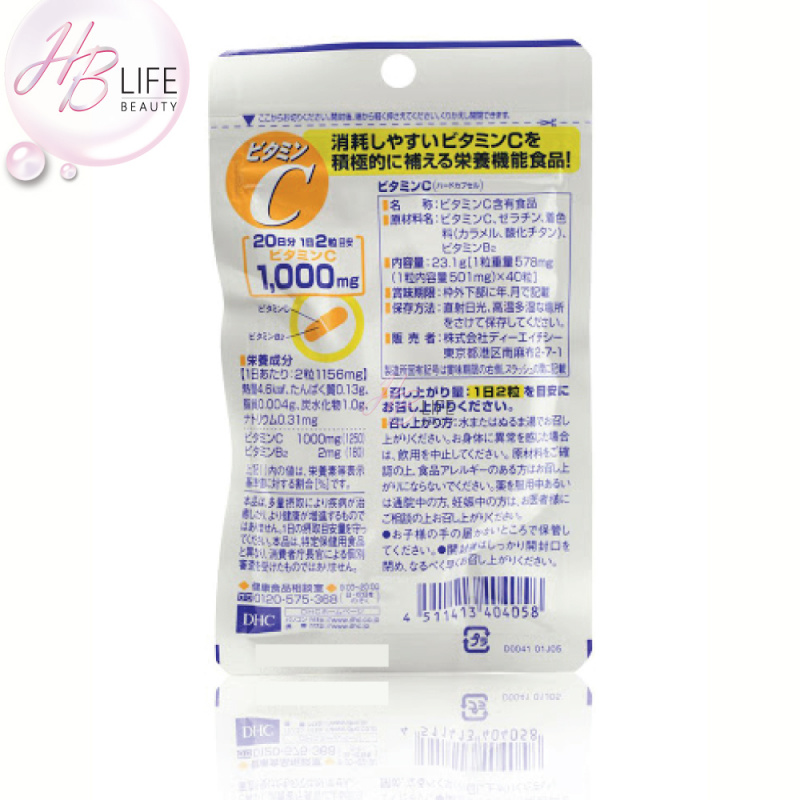 DHC 維他命C補充食品20日份 [40粒]