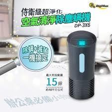 侍衛級超淨化空氣清淨除塵螨機【DP-3X6】