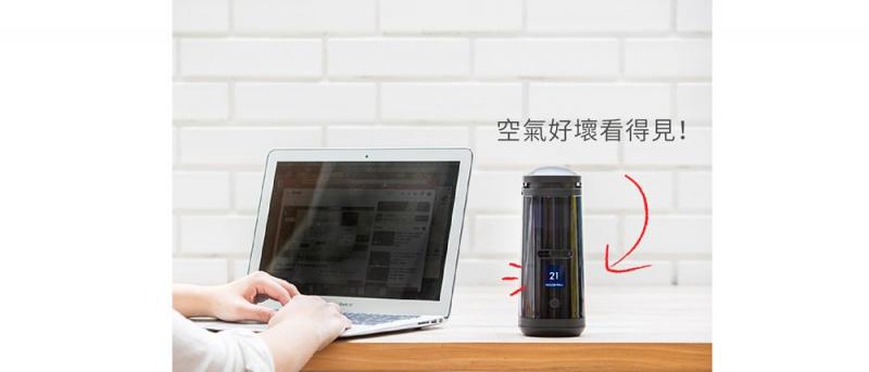 PURUS air i 個人智慧空氣清淨機