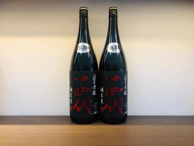 十四代 酒未來 純米吟釀