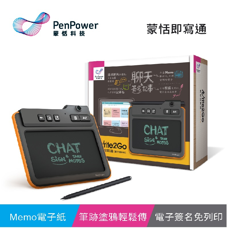 Penpower 蒙恬電紙筆 (Win/Mac)【行貨保養】