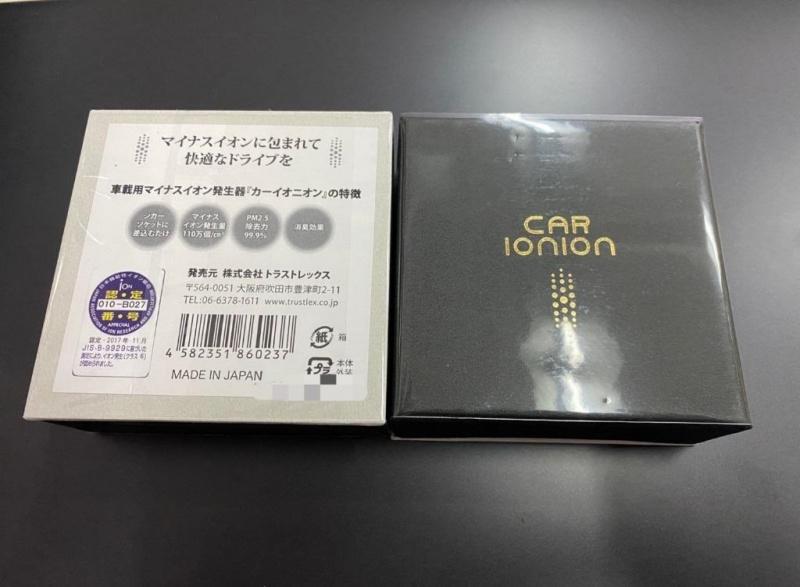 日本Car ionion車載負離子淨化機
