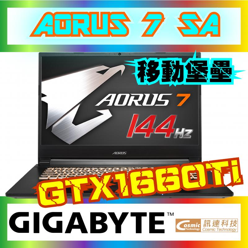"GIGABYTE 17.3"" AORUS 7 SA 移動堡壘電競筆電 [2容量]"