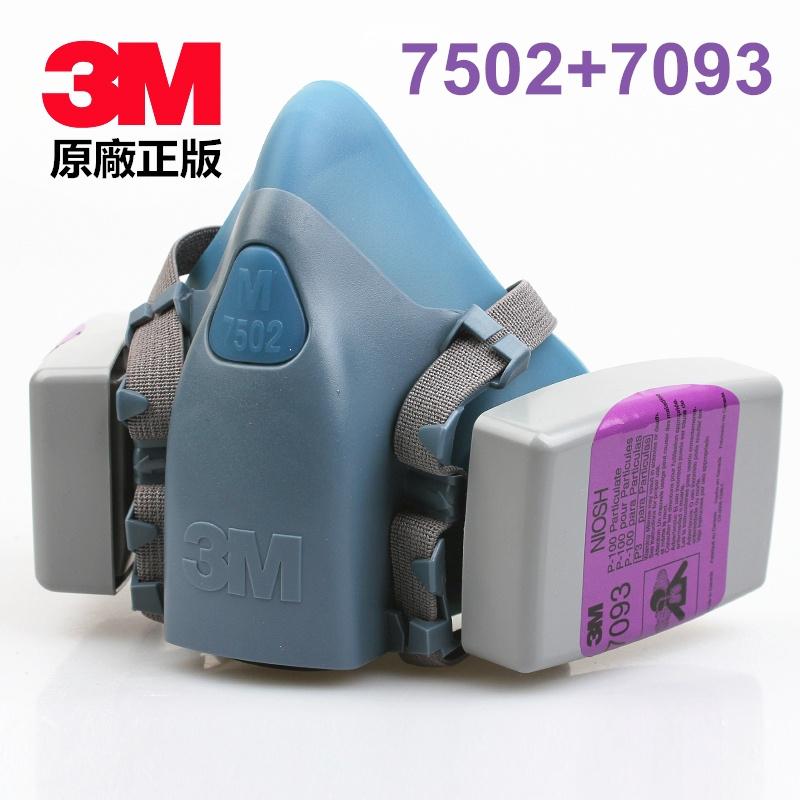 3M - 7502 頂級 舒適+ 7093 可重用 P100 勁過 N95 [1包2個] 半面式 面罩 面具 抗疫 最舒適 [對抗武漢肺炎]