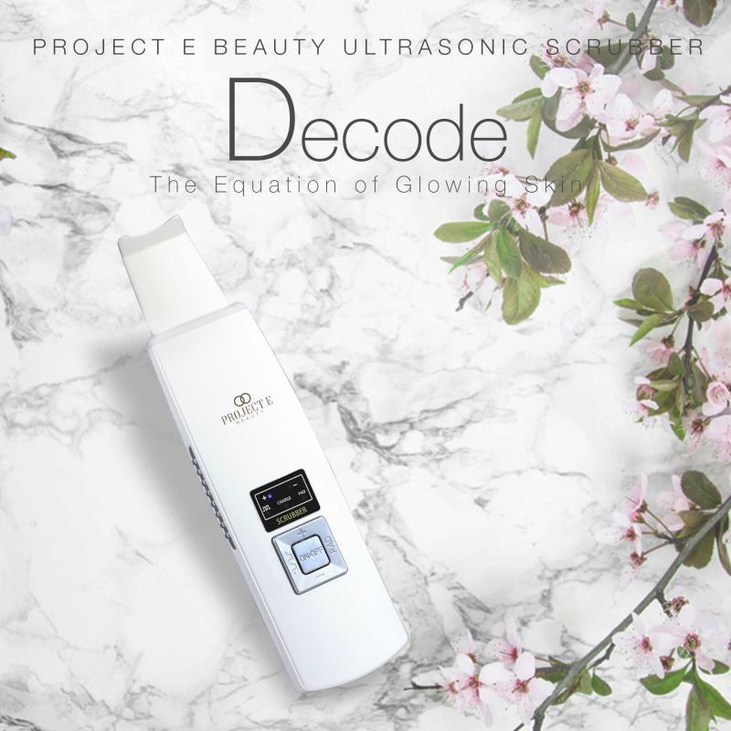 Project E Beauty 充電式無線超聲波鏟皮機 | 深層毛孔清潔去黑頭粉刺去角質深層潔臉鏟皮機