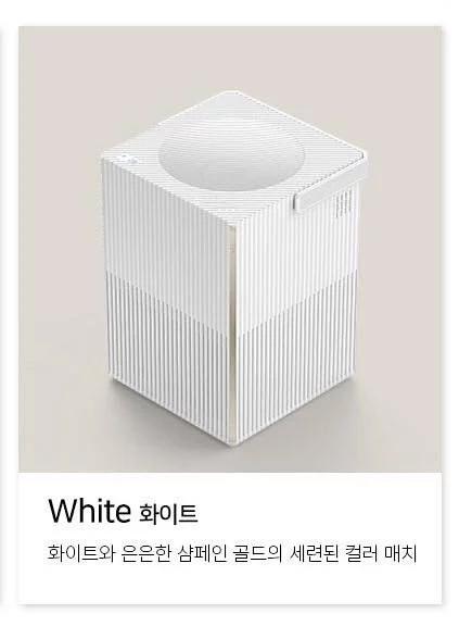 韓國Lumena A3 無線空氣淨化機 Wireless Air Purifier