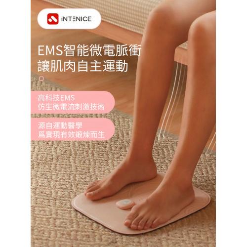 Intenice 纖腿能量按摩墊