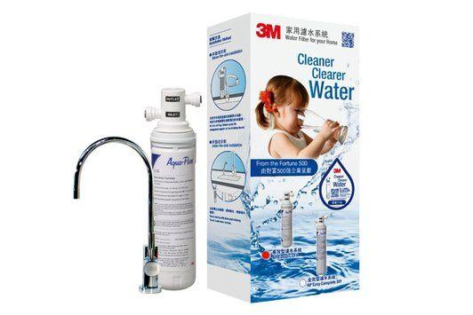 3M 高效型濾水器 AP Easy LC (配獨立水龍頭 Faucet-ID3)