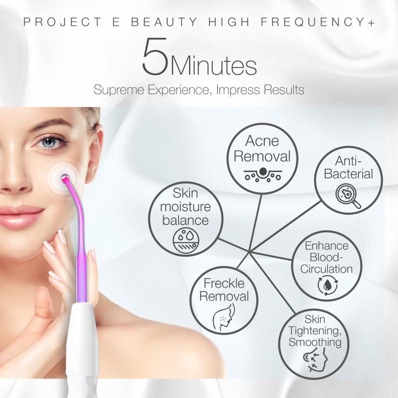 Project E Beauty 紫光電療棒 | 手提紫光抑制暗瘡消炎殺菌去除痘印高頻電療美容儀