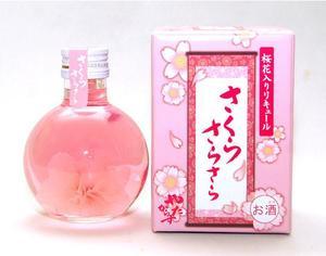 日本奈良北岡本店櫻花酒