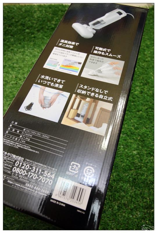 大量現貨 Iris Ohyama IC-FAC2 除蟎吸塵機 香港行貨 香港插頭 現貨 CALL65227066