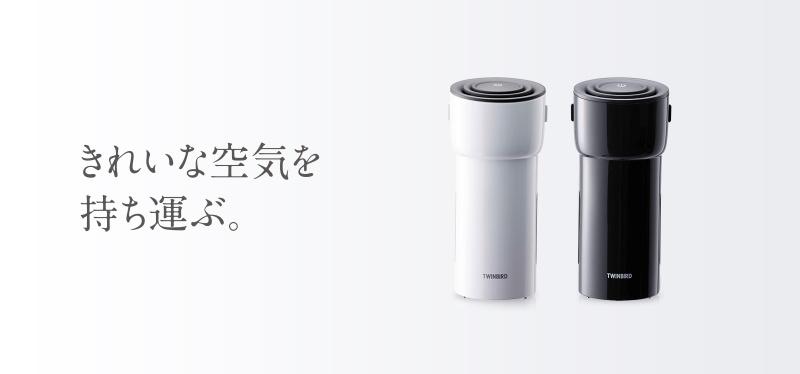 TWINBIRD Air Bottle 離子空氣淨化機 AC-5941 🇯🇵日本直送💥