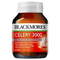 Blackmores Celery 3000 西芹籽50粒裝