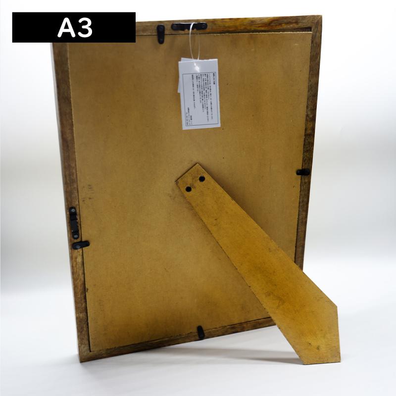 PADDY'S - 全木製相框