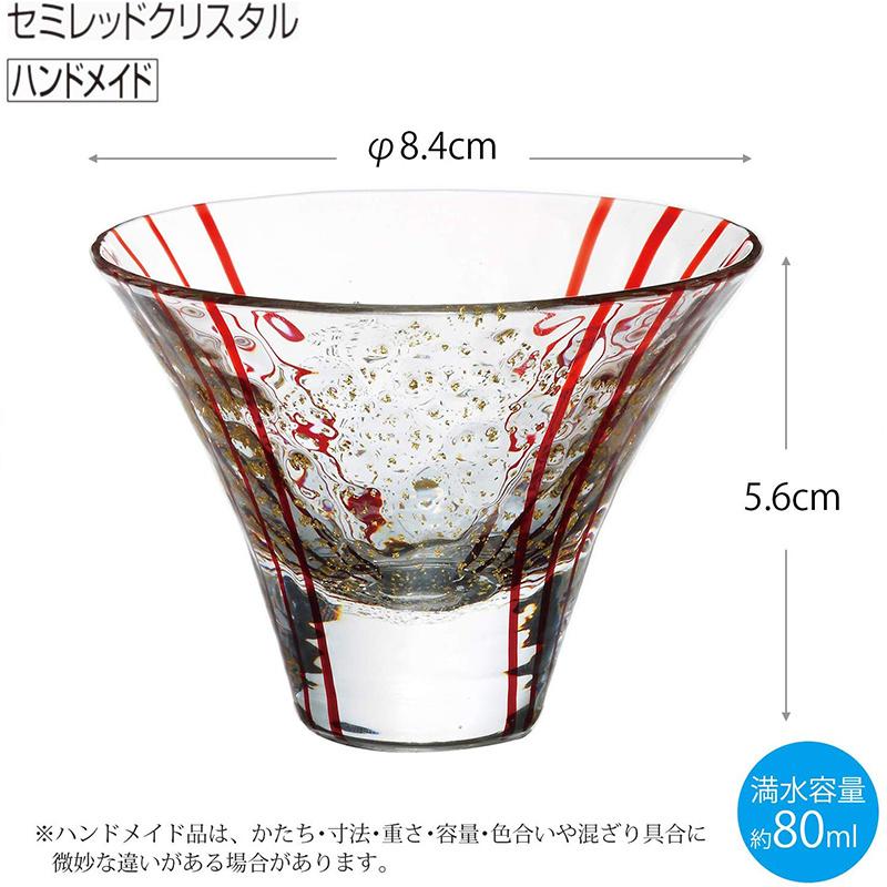 日本入口 - 日本製【江戶硝子】八千代窯 花見酒 玻璃杯【市集世界 - 日本市集】