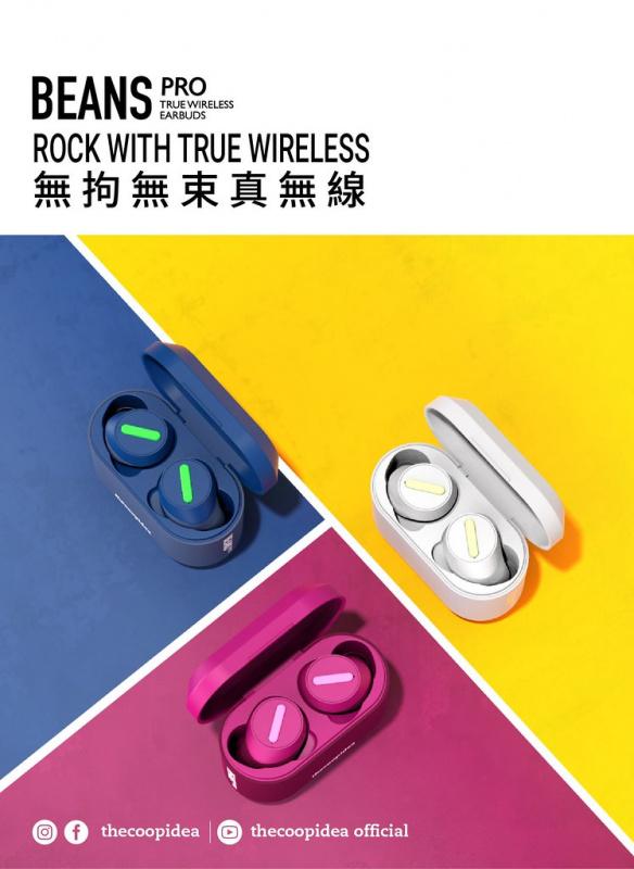 thecoopidea BEANS Pro Active IPX7防水真無線藍芽耳機